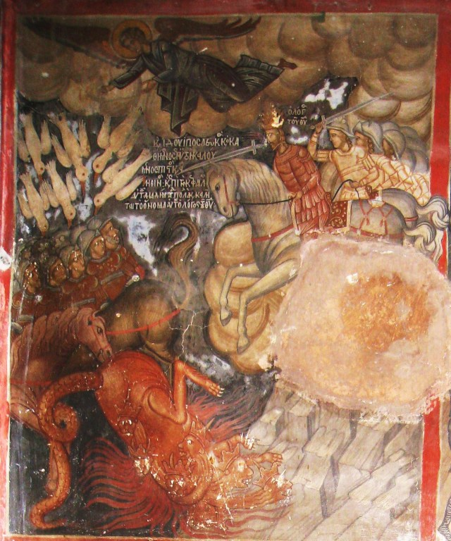 IMG_3470 a Dionysiou portico detail of 1