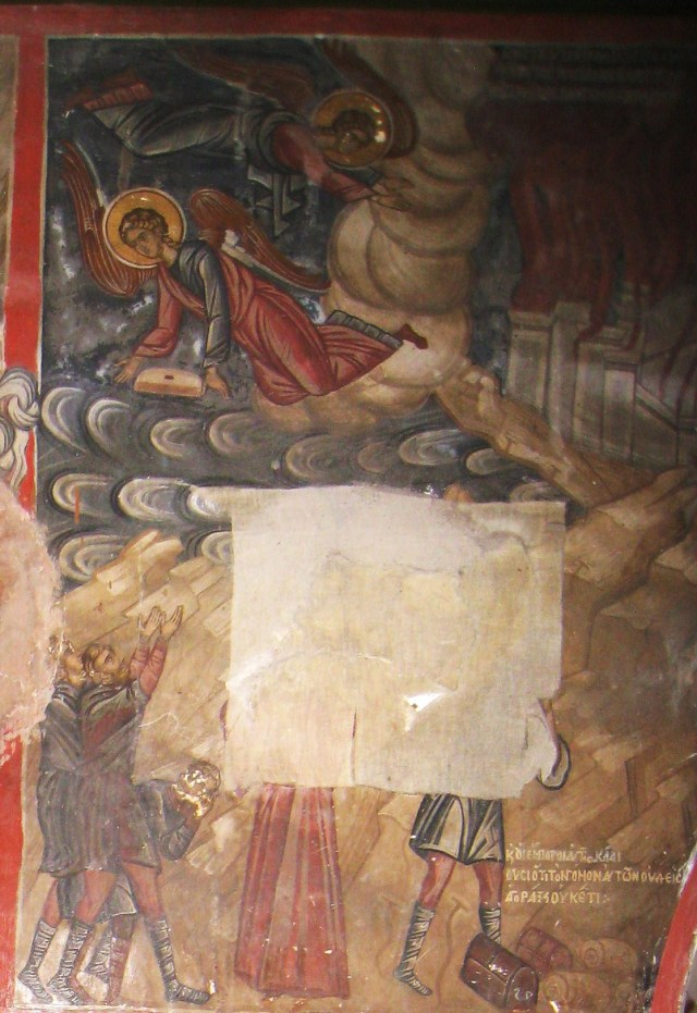 IMG_3470 b Dionysiou portico detail of 1