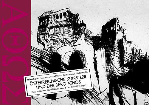 Exhibition austria Berg Athos