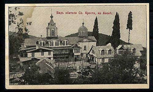 Postcard Timiou Stavrou