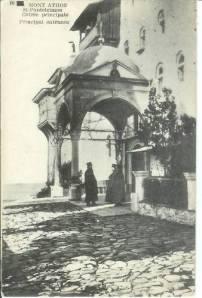 Panteleimon entrance postcard 18