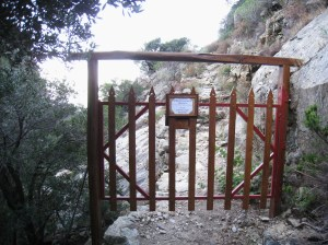 IMG_3546 gate to Grigorious area