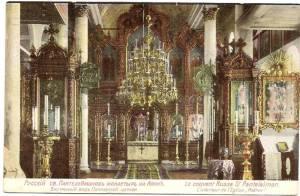 Postcard Panteleimon church Pakrov
