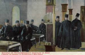 Panteleimon hospital Postcard