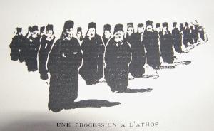 Perilla procession