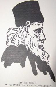 Perilla russian monk