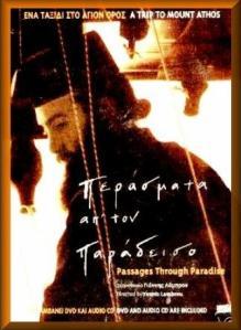 DVD Passages through paradise 2001