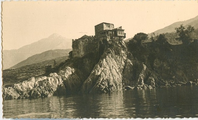 Postcard Mylopotamos 1958