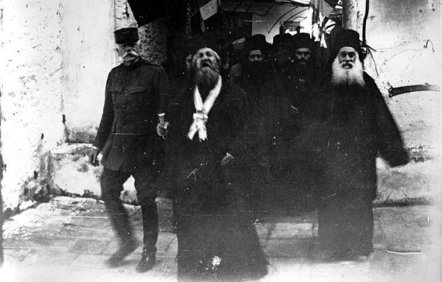Athos 1914-18 Panteleimonos