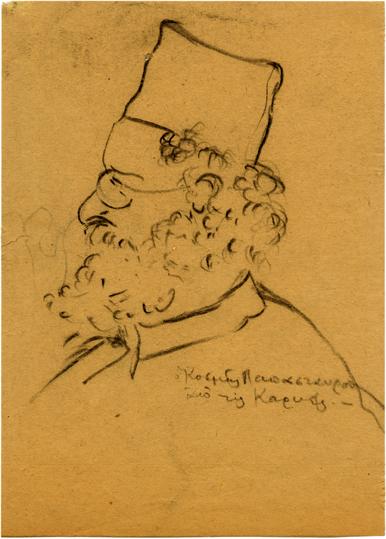 Profile of Reverend Kosmas Papastavrou from Agion Oros ca. 1927