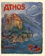 Alexander Deroko Athos
