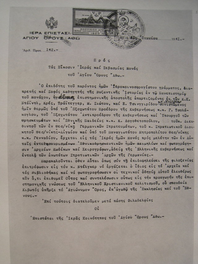 Dolger - Diamoniterion 1941