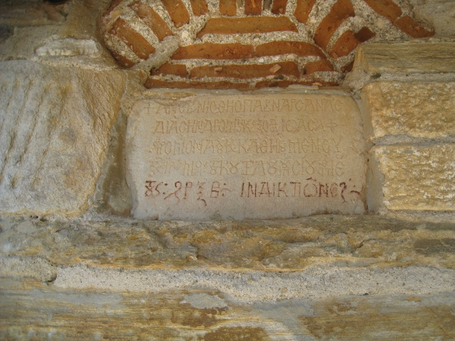 img_3652-kaliagra-inscription