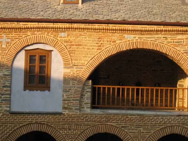 pantocrator-wall