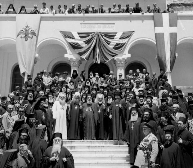 Karyes 1963 1000 years