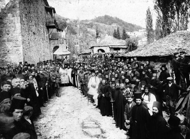 Karyes Axion Esti 1913