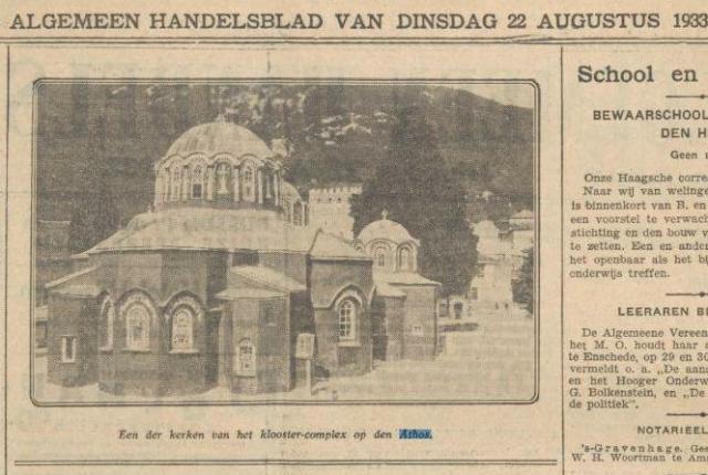 1933 22-08-1933 Handelsblad foto Lavra