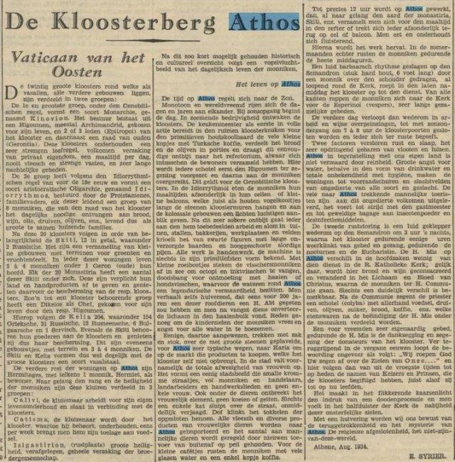 1934-08-24 De Tijd artikel