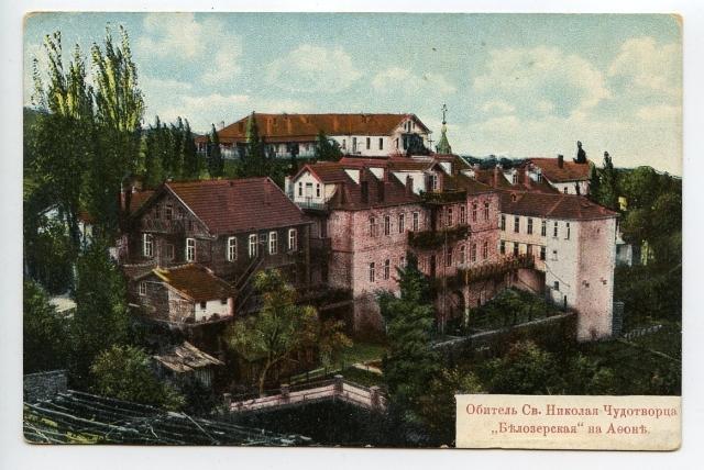 Karyes old postcard