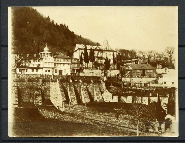 Karyes postcard konaki Chilandariou