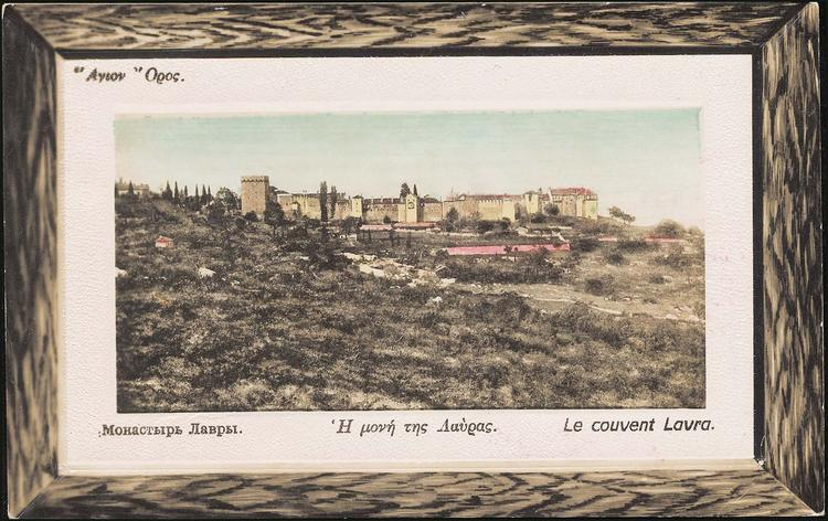 1334 - old Athos postcards of all monasteries (1/6)