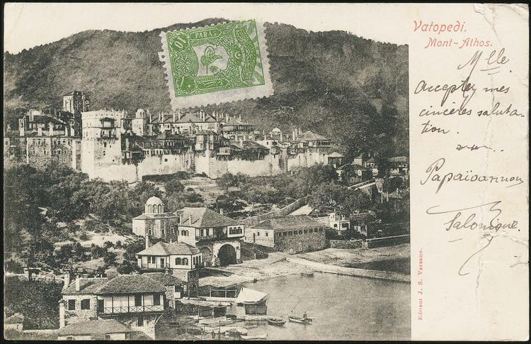 1334 - old Athos postcards of all monasteries (4/6)