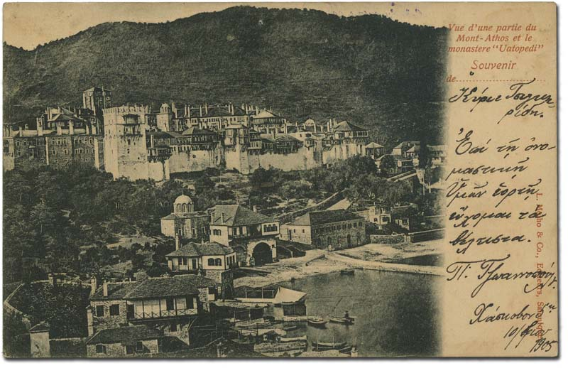 1334 - old Athos postcards of all monasteries (5/6)