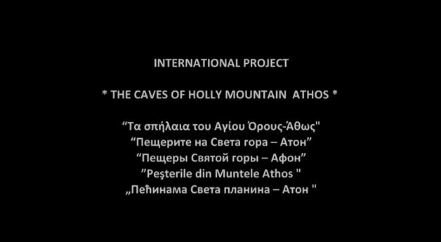 caves you tube 2