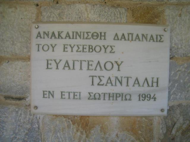 06-10 Ouranopolis Chromitsa 42