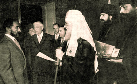 1959 haile selassie and Patriarch alexis I