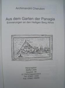 Cherubim, Archimnadrit Aus dem Garten der Panagia 2
