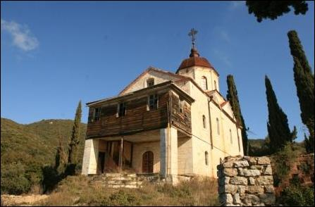 chromitsa church I