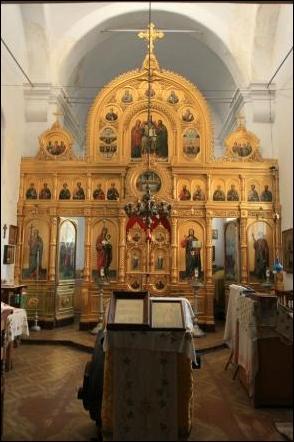 chromitsa church