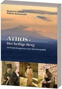 dinnes Athos 2013