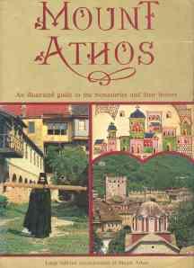 Kadas Sotiris - Mount Athos