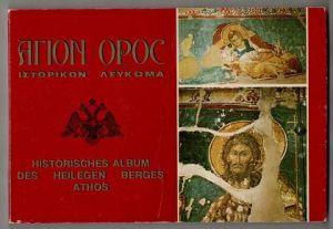 Meliotos, Stephanos, Georgios Th. Markopulos und Thomas M