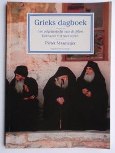 pieter masmeijer grieks dagboek