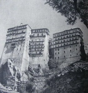 randoll coate Mont Athos 1949 Simonospetras