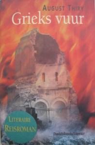 Thiry, August Grieks vuur