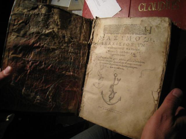 IMG_3342 old book Maximos Elachistos EN