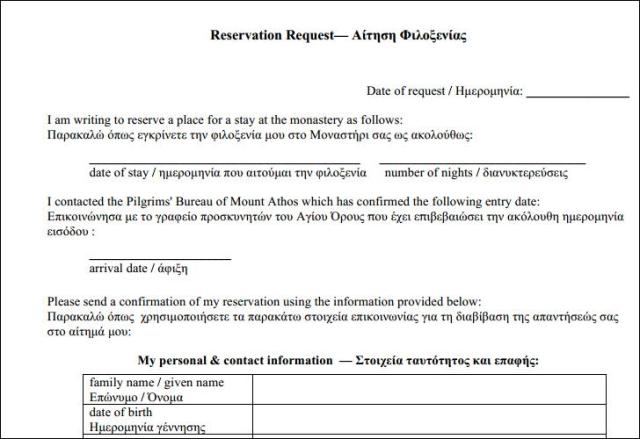 reservation form FOMA