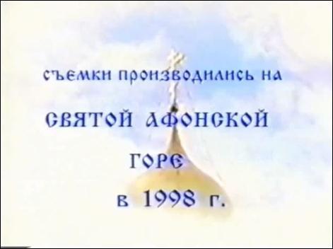 russian film 1998 2