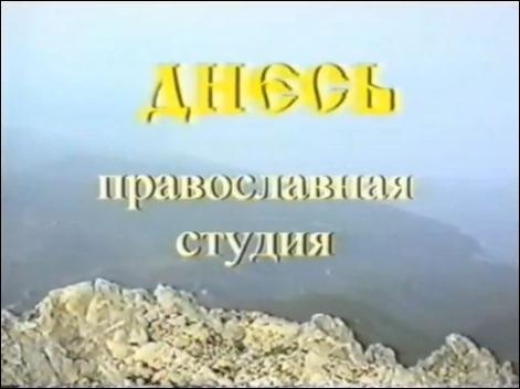 russian film 1998