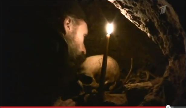 russian film 2011 caves and skull