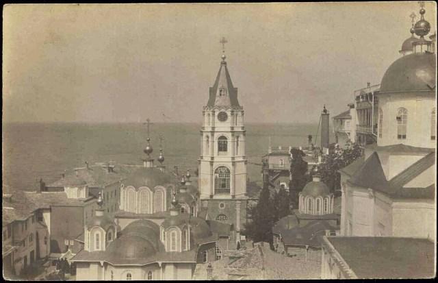19 Panteleinomos 1919 Postcard