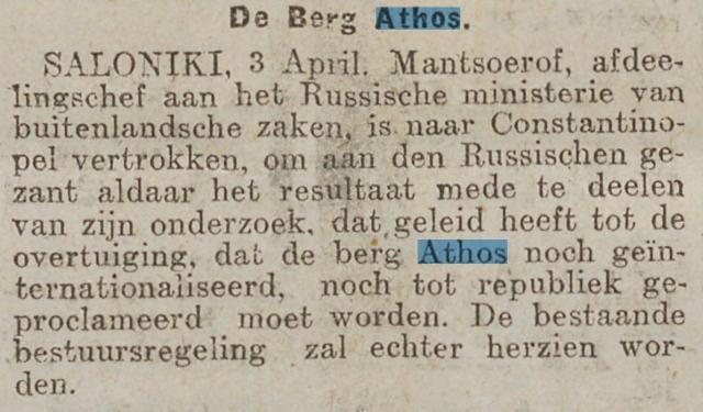 1913-04-05 R'dams nieuwsblad artikel