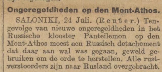 1913-07-24 Handelsblad artikel