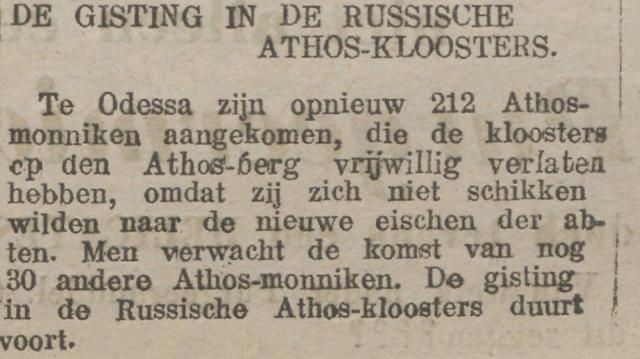 1913-08-07 Tilburgse courant