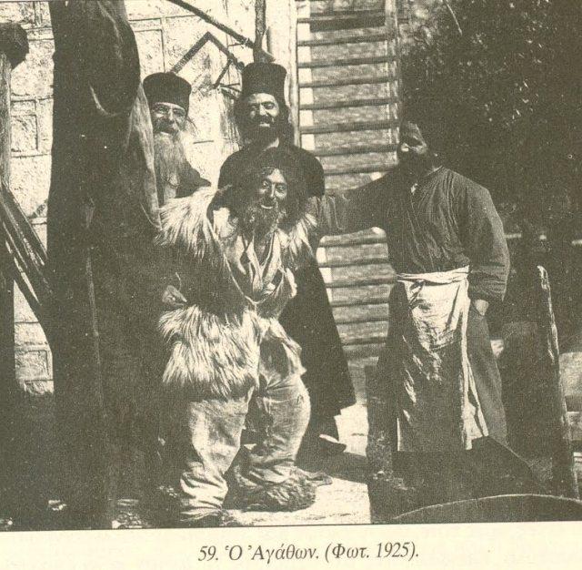 agathon the fool 1925