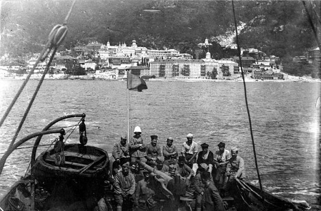 Athos 1914-18 1